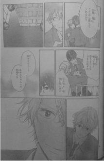 Sora o Kakeru Yodaka Ch11_11