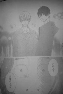 Sora o Kakeru Yodaka Ch11_16
