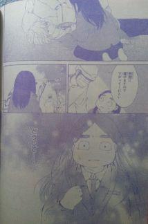 Sora o Kakeru Yodaka Ch11_2