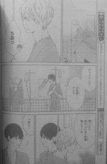 Sora o Kakeru Yodaka Ch11_4