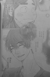 Sora o Kakeru Yodaka Ch11_6
