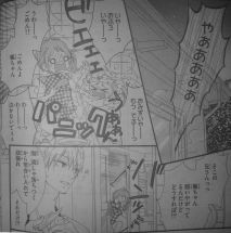 Ashita no 3600-byou Ch7_5