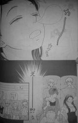 Hatsu _ Haru Ch23_8
