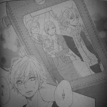 Koisuru Harinezumi Ch23_12