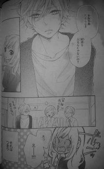 Koisuru Harinezumi Ch23_14