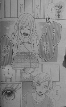 Koisuru Harinezumi Ch23_2