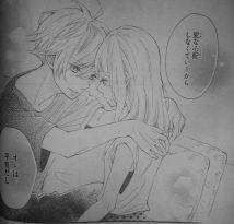 Koisuru Harinezumi Ch23_6