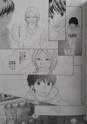 Kyou wa Kaisha Yasumimasu Ch 38_9