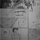 Wagaya wa Kiseki de Afureteru Ch1_8