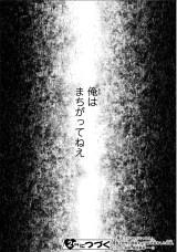 2015-12-11_20-21-27