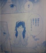 Nijiiro Days Ch42_4