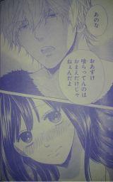Ookami Shoujo to Kuro Ouji Ch54_12