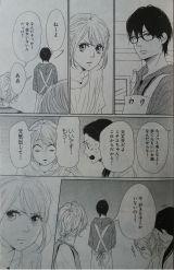 Dame na Watashi ni Koishite Kudasai Ch44_3