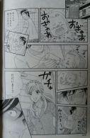Himitsu no Juliet Ch8_10