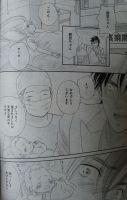 Himitsu no Juliet Ch8_6