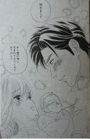 Himitsu no Juliet Ch8_7
