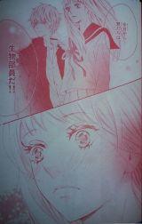 Kocchi no Mizu wa Amai no da Ch1_13