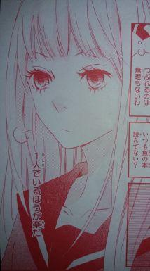 Kocchi no Mizu wa Amai no da Ch1_2
