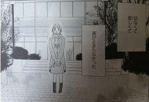 Koudaike no Hitobito Ch33_5