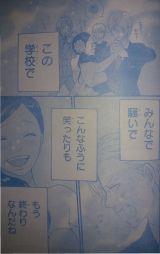 Ookami Shoujo to Kuro Ouji Ch55_13