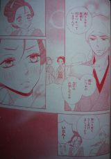 Seirou Opera Ch14_6