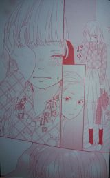 Yuugure Light Ch19_10