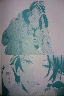 Kirakira to Yoru ni Furu Ch2_5