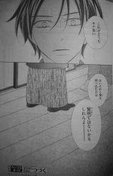Seirou Opera Ch13_10