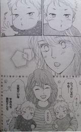 Sumika Sumire Ch26_7