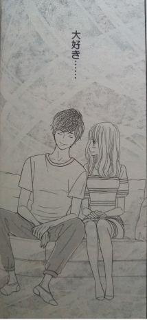 Watashi no Joushi Ch10_7