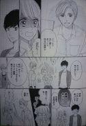 Watashi no Joushi Ch11_15