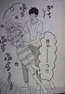 Watashi no Joushi Ch11_2