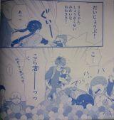 HatsuHaru Ch31_3