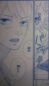 Ashita no 3600-byou Ch12_4
