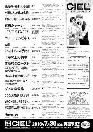 2016-09-05_03-34-08