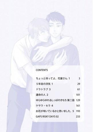 2016-09-11_04-18-53
