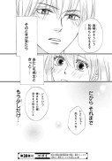 2016-09-24_01-16-03