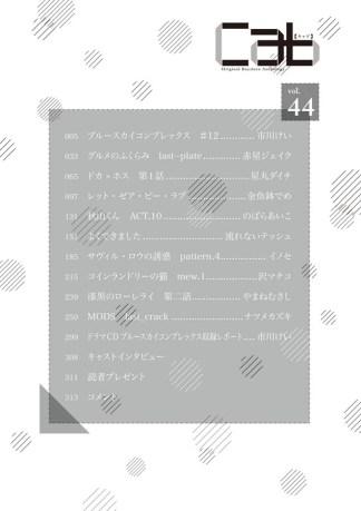 vol-44-index
