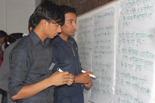 Preparing CDM questionnaire