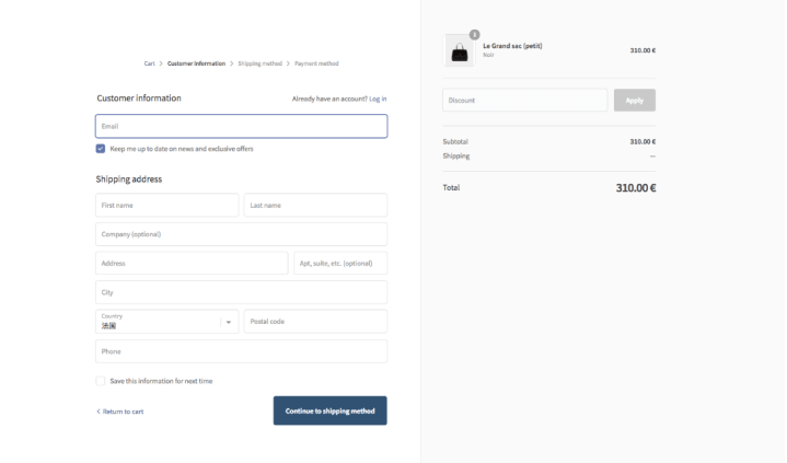 Shopify checkout page with locked code for secure environment.
