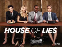HOUSE OF LIES 4
