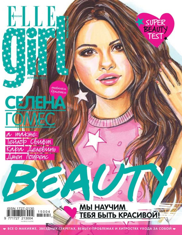 Selena Gomez - Elle Girl MAgazine (Russia) April 2015 Issue
