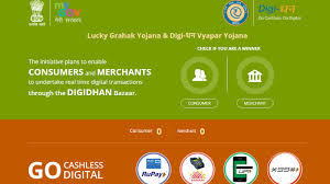 Lucky Grahak Yojana, Digi Dhan Vyapar Yojana, Digital Payments, Promotion, consumer, bank customer , digital, mode, method, lucky draw, cash prize, digital payment, prize structure, NPCI, UPI,USSD, AEPS, prize winners, prize status, check, winner