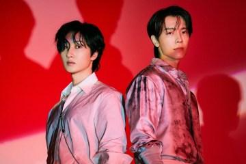 Super Junior D&E lanzó el mini-álbum Bad Liar.