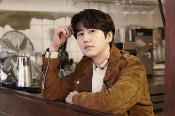 "Kyuhyun de Super Junior estrenó ""Coffee"""