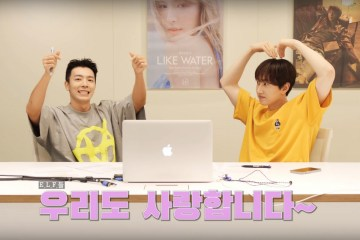 Donghae y Eunhyuk, de Super Junior, contestaron preguntas de ELF.