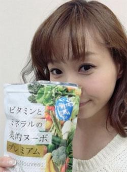 bitekinubo_fujimotomiki