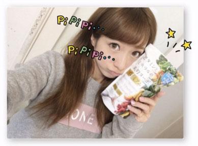 bitekinubo_tsujinozomi