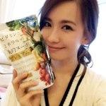 bitekinubo_yuukimaomi