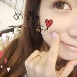 only-mineral_tsujinozomi